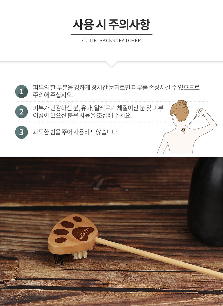 웨신 어버이날 부모님선물 기획세트 - 웨신, 32,000원, 세안/목욕, 샤워볼/때타올